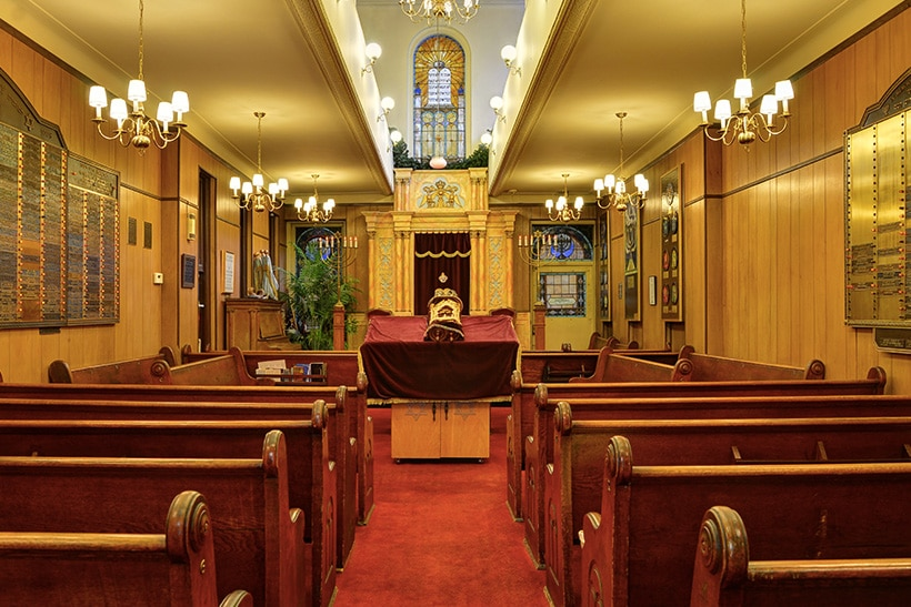 Greenwich Village Synagogue